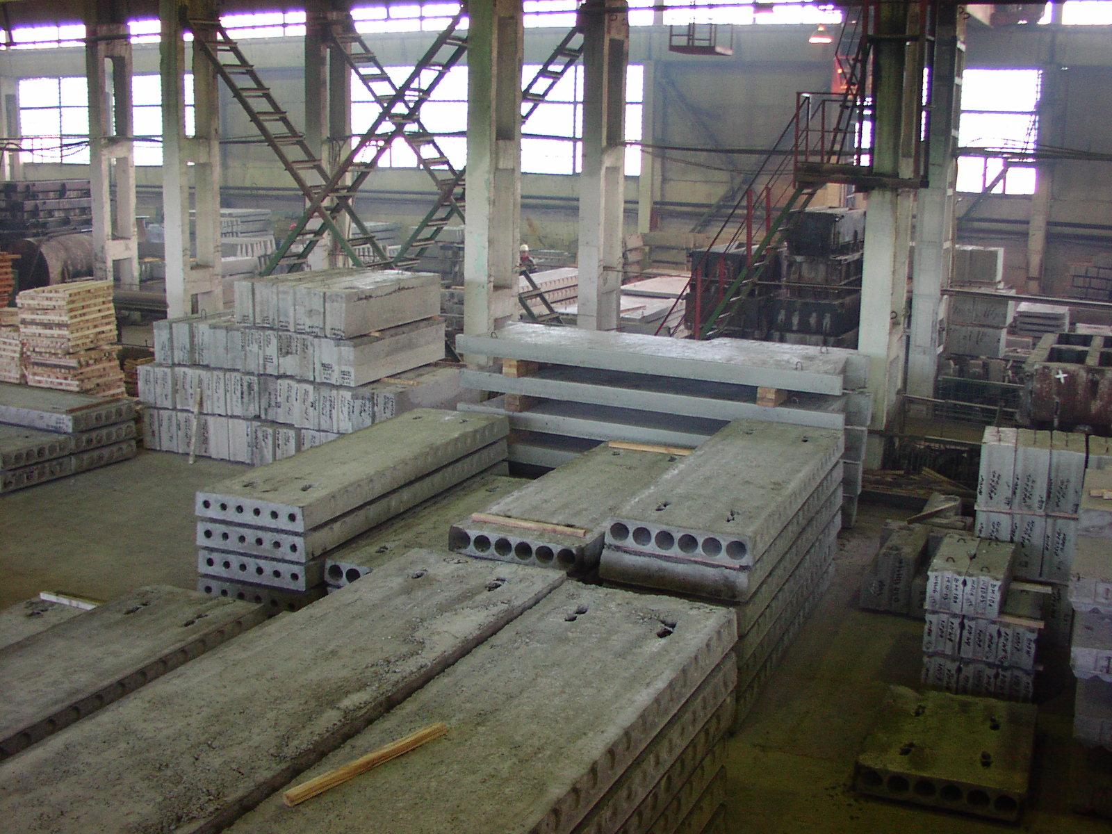 Работа в москве железобетонные заводы объявления дать объявление по аренде офиса в г подольске